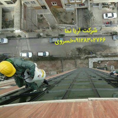 شستشوی کامپوزیت نما در تهران