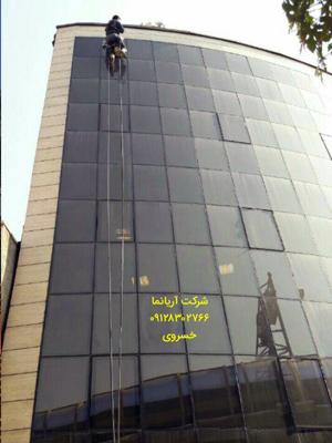 شستشو نمای ساختمان