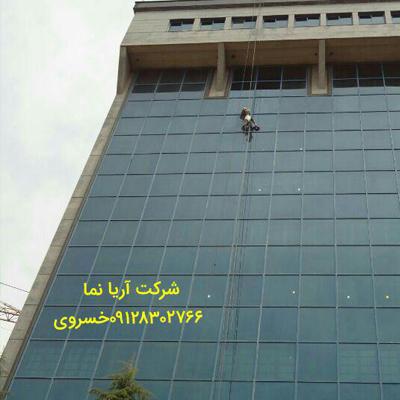 نظافت نمای ساختمان درتهران