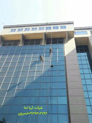 شستشوی شیشه نما در تهران